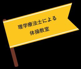 元コンサドーレ札幌の古田寛幸さんも指導